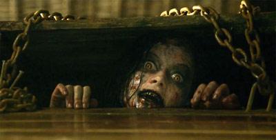 Evil Dead - imagen difusión