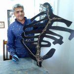 Primitivo, entrevista a Jorge Echenique
