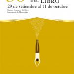 38° Feria Internacional del Libro