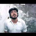 La Vela Puerca – Zafar