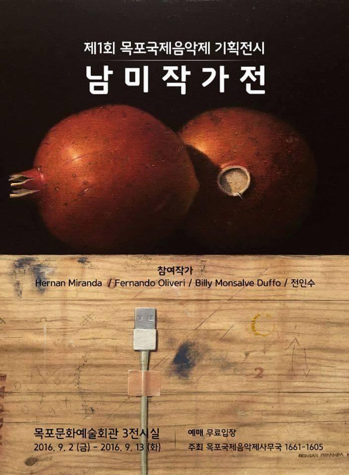 fernando oliveri en corea del sur
