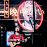 Ed Sheeran – Divide Tour 2019