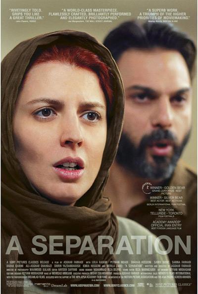 separation Imagen: http://thedreamerik.files.wordpress.com