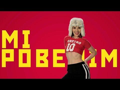 """Natalia Oreiro presenta """"Mi Pobedim"""" (Vamos a Ganar) fue compuesta para la Copa Mundial de Fútbol de Rusia 2018"""