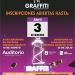 Premios Graffiti a la Música Uruguaya