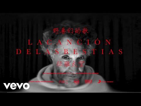 Fito Paez - La Canción de las Bestias