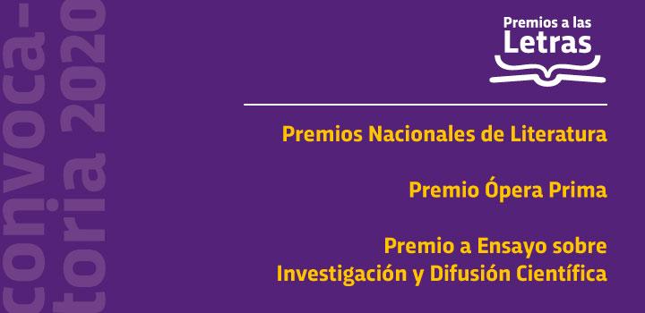 La Dirección Nacional de Cultura abre la convocatoria a inscripciones para los Premios Nacionales de Literatura, el Premio Ópera Prima y el Premio a Ensayo sobre Investigación y Difusión Científica.
