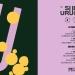 Suena Uruguay surge como plataforma digital de difusión de música uruguaya y gracias a la activación de la Fase 0 del Protocolo promovido por UEM, ahora se convierte en un ciclo de shows de música en vivo. Luciano Supervielle, Arquero, Eté & Los Problems y Emiliano & El Zurdo, son algunos de los artistas que integran la grilla de Suena Uruguay, primer ciclo realizado en este contexto y a su vez, primer trabajo colectivo de artistas, mánagers, productores, salas y gestores culturales, que tendrá lugar en Montevideo el 14 y 15 de agosto en La Trastienda Club y el 21 y 22 de agosto en la Sala del Museo.