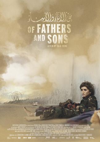 """El Goethe-Institut Uruguay junto al DocMontevideo presentan el premiado documental """"Of Fathers and Sons"""" de Talal Derki con subtítulos en español por 48 horas con acceso libre y gratuito"""