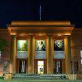 MUSEO NACIONAL DE BELLAS ARTES DE ARGENTINA