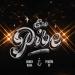 Ruben Rada x Pekeño 77 - Ese Pibe (Video Oficial)