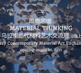MATERIAL THINKING - CHINA - URUGUAY